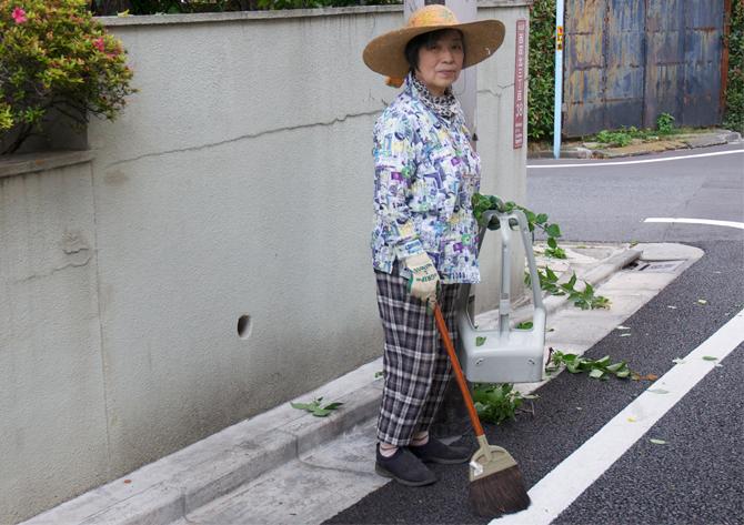 OGIKUBU WOMEN