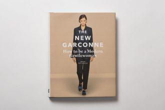 the-new-garconne-book-navaz-batliwalla-disneyrollergirl-2