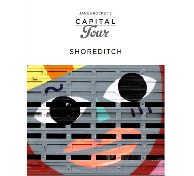 capital tours