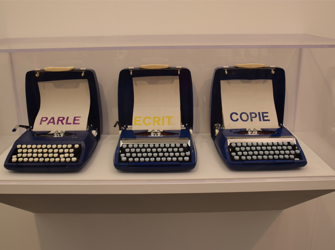 freize-fashion-typewriters