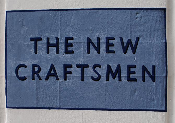 the-new-craftsmen-entrance